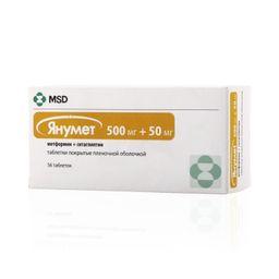 Янумет, 500 мг+50 мг, таблетки, покрытые пленочной оболочкой, 56 шт.