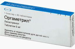 Оргаметрил, 5 мг, таблетки, 30 шт.