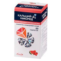 Кальций-Д3 Никомед, 500 мг+200 МЕ, таблетки жевательные, с клубнично-арбузным вкусом, 60 шт.