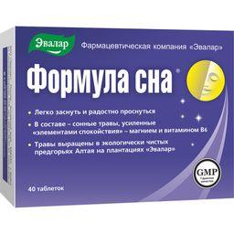 Формула сна, 0.5 г, таблетки, 40 шт.