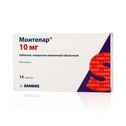 Монтелар, 10 мг, таблетки, покрытые пленочной оболочкой, 14 шт.