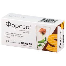 Фороза, 70 мг, таблетки, покрытые пленочной оболочкой, 12 шт.
