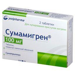 Сумамигрен, 100 мг, таблетки, покрытые оболочкой, 2 шт.
