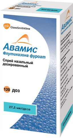 Авамис, 27.5 мкг/доза, 120 доз, спрей назальный дозированный, 1 шт.