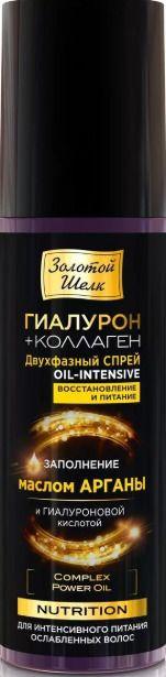 Золотой Шелк Nutrition Двухфазный спрей гиалурон+коллаген, спрей, 150 мл, 1 шт.