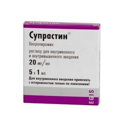 Супрастин (для инъекций), 20 мг/мл, раствор для внутривенного и внутримышечного введения, 1 мл, 5 шт.