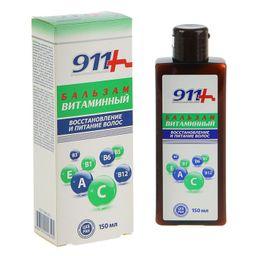 911 бальзам для волос Витаминный, бальзам для волос, 150 мл, 1 шт.