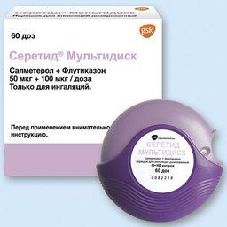 Серетид Мультидиск, 50 мкг+100 мкг/доза, 60 доз, порошок для ингаляций дозированный, 1 шт.