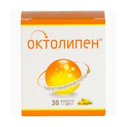 Октолипен, 300 мг, капсулы, 30 шт.