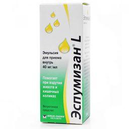 Эспумизан L, 40 мг/мл, эмульсия для приема внутрь, 30 мл, 1 шт.