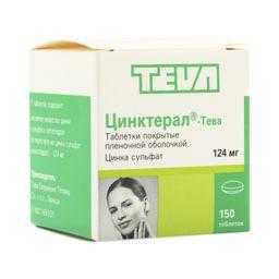 Цинктерал-Тева, 124 мг, таблетки, покрытые пленочной оболочкой, 150 шт.