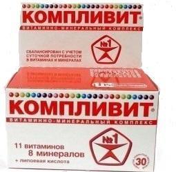 Компливит, таблетки, покрытые оболочкой, 30 шт.
