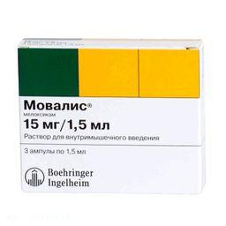 Мовалис, 15 мг/1.5 мл, раствор для внутримышечного введения, 1.5 мл, 3 шт.