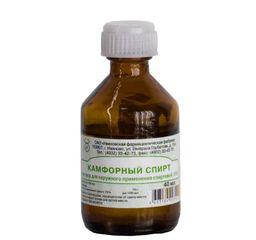 Камфорный спирт, 2%, раствор для наружного применения спиртовой, 40 мл, 1 шт.