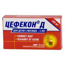Цефекон Д, 100 мг, суппозитории ректальные для детей, 10 шт.