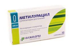 Метилурацил, 0.5 г, суппозитории ректальные, 10 шт.