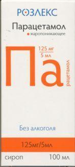Парацетамол, 125 мг/5 мл, сироп, 100 мл, 1 шт.
