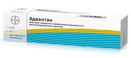 Адвантан, 0.1%, мазь для наружного применения жирная, 15 г, 1 шт.