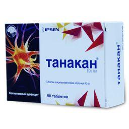 Танакан, 40 мг, таблетки, покрытые пленочной оболочкой, 90 шт.