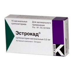 Эстрокад, 0.5 мг, суппозитории вагинальные, 10 шт.