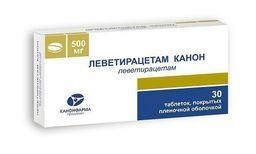 Леветирацетам Канон, 500 мг, таблетки, покрытые пленочной оболочкой, 30 шт.