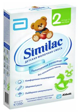 Similac 2, смесь молочная сухая, для детей от 6 до 12 месяцев, 350 г, 1 шт.