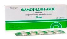 Фамотидин-Акос, 20 мг, таблетки, покрытые пленочной оболочкой, 20 шт.