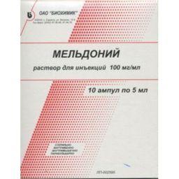 Мельдоний, 100 мг/мл, раствор для инъекций, 5 мл, 10 шт.