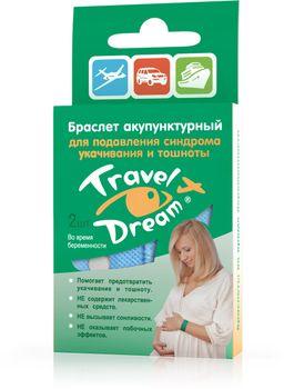 Браслет акупунктурный Трэвел Дрим, для беременных, 2 шт.