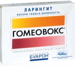 Гомеовокс, таблетки, покрытые оболочкой, гомеопатические, 60 шт.