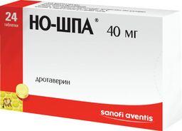 Но-шпа, 40 мг, таблетки, 24 шт.