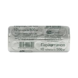 Парацетамол, 500 мг, таблетки, 10 шт.