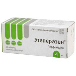 Этаперазин, 4 мг, таблетки, покрытые оболочкой, 50 шт.