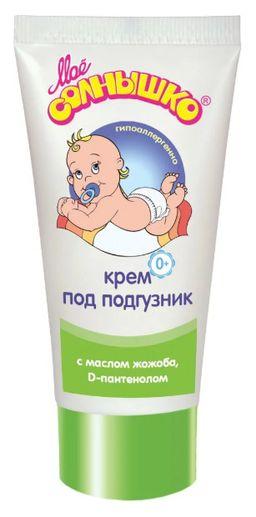 Крем детский под подгузник Мое солнышко, крем для детей,  50 мл , 1 шт.
