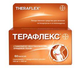 Терафлекс, 500 мг+400 мг, капсулы, 60 шт.