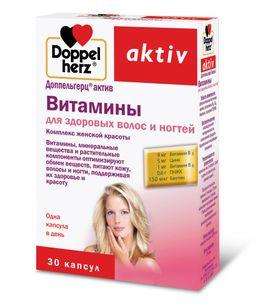 Доппельгерц актив Витамины для здоровых волос и ногтей, капсулы, 30 шт.