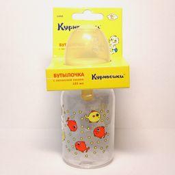 Курносики бутылочка с латексной соской 0+, 125 мл, арт. 11002, с рисунком, в ассортименте, с латексной соской, 1 шт.