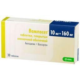 Вамлосет, 10 мг+160 мг, таблетки, покрытые пленочной оболочкой, 30 шт.
