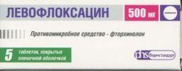 Левофлоксацин, 500 мг, таблетки, покрытые пленочной оболочкой, 5 шт.