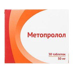 Метопролол, 50 мг, таблетки, 30 шт.