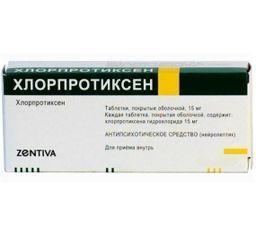 Хлорпротиксен Зентива, 15 мг, таблетки, покрытые пленочной оболочкой, 50 шт.