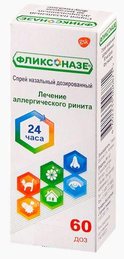 Фликсоназе, 50 мкг/доза, 60 доз, спрей назальный дозированный, 1 шт.
