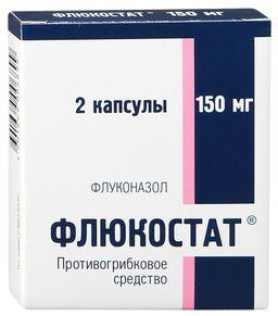 Флюкостат, 150 мг, капсулы, 2 шт.