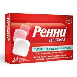 Ренни, 680 мг+80 мг, таблетки жевательные, мятные, без сахара, 24 шт.
