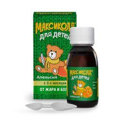 Максиколд для детей, 100 мг/5 мл, суспензия для приема внутрь, апельсиновый (ые), 200 г, 1 шт.