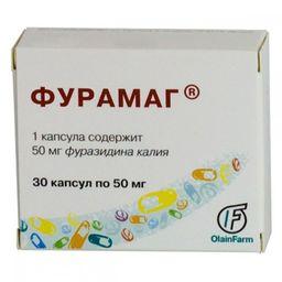Фурамаг, 50 мг, капсулы, 30 шт.