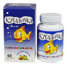 Кусалочка рыбий жир для детей, 500 мг, капсулы жевательные, 60 шт.