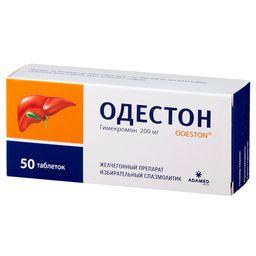 Одестон, 200 мг, таблетки, 50 шт.