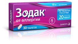 Зодак, 10 мг, таблетки, покрытые пленочной оболочкой, 30 шт.