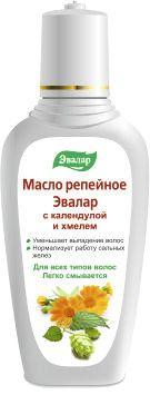Масло репейное с календулой и хмелем, масло для наружного применения, 100 мл, 1 шт.